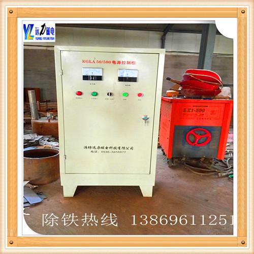 电磁除铁器控制柜的应用