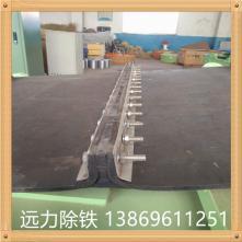 除铁器皮带-除铁器配件