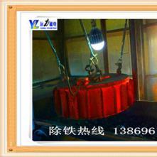 电磁除铁器品质提升才能得到客户青睐