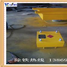 RCYB-5永磁除铁器技术参数