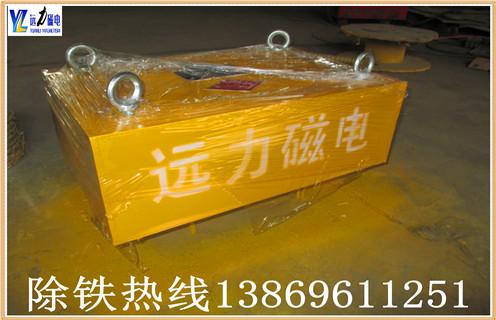 永磁除铁器悬挂式