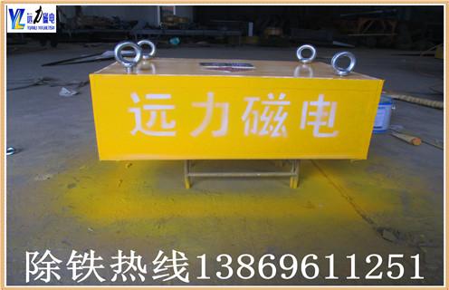 悬挂式永磁除铁器更节能环保