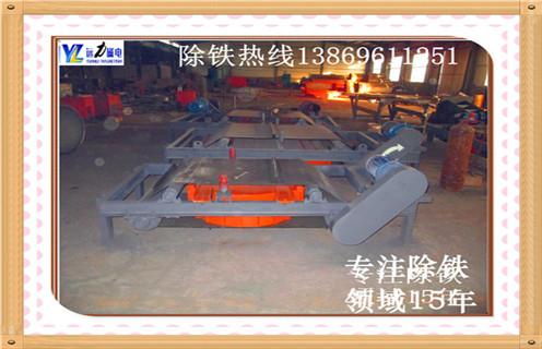电磁自卸式除铁器自动卸铁方便又省钱