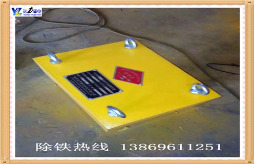 RCYD-8悬挂式永磁除铁器
