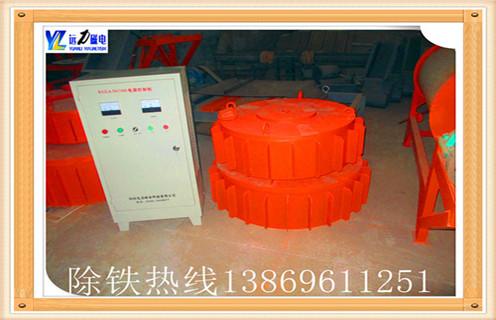 电磁除铁器控制系统