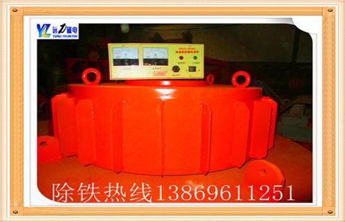 电磁除铁器pdc-14技术参数