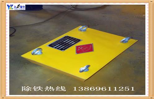 1.山东强磁除铁器都有什么选择要求:    1.1.应根据混合除净率要求,材料铁含量情况,现场工作环境等正确选择的铁.      1.1.1材料层较厚,粒径较大,应采用超强磁选机;或大或大两种超选型普通铁;也可以是多级铁;多层熨斗应尽可能选择.熨斗安装在皮带机的头上.      1.1.2除了对高纯铁的要求外,还可以采用不同的方式与铁制设备一起使用,如带机头带有永磁辊,皮带输送带除铁器用于中间.      1.1.3现场环境较严重的灰尘,应采用全封闭结构的除铁器.      1.1.4功率容量不足,应选用永磁除铁器.      1.1.5材料含有更多的铁,应使用倾卸式除铁器.     1.2.强磁除铁器安装在皮带机头上,由于材料的惯性,使皮带处于松弛状态,有利于熨平,如果皮带驱动到头部的非磁性材料,铁效果会更好.    1.3.中间安装铁皮带除铁器除了铁,除铁器下面的辊子到非磁性平辊子,这样可以进一步提高损耗的效果.    1.4.使用多级添加铁,除铁后的吸除水平应高于以前的水平,除了吸铁,否则,除了低铁效果外.    1. 5.皮带机带宽1400mm以下建议使用带式永磁除铁机,皮带机1600mm以上推荐使用电磁除铁器.    1.6.现场环境特殊,情况复杂,我们将为用户进行特殊设计,以满足实际工作条件.    1.7.除铁挂装置应根据实际工作环境选择现场,根据挂铁的位置,购买后的环境条件.