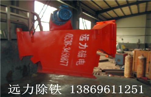 水泥厂专用除铁器