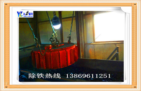 rcdb-6.5电磁除铁器