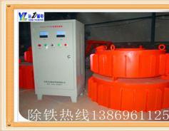 电磁除铁器rcdb-6.5