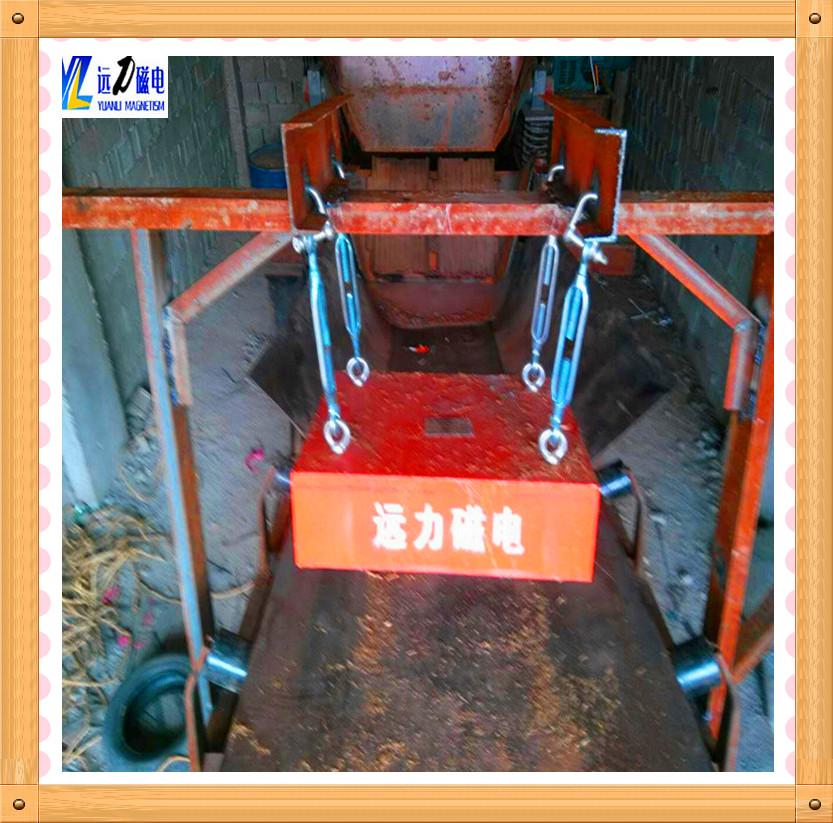 悬挂式永磁除铁器使用现场