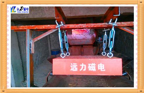 RCYB,RCYA系列悬挂式永磁除铁器,磁力强手动清铁保用10年,潍坊远力磁电生产的悬挂式永磁除铁器具有如下特点:   1.RCGZ型悬挂式永磁除铁器,由管道体,驱动装置,磁体运行装置,三大部分组成.驱动装置安装在管道壁上,通过链条,链轮,带动管道内磁体装置运转,永磁体将管道内物料中的铁磁性物质,通过出铁口排出管道.    2.除铁器串接于倾角50-70度的物料输送管道中,当物料流经除铁器时,其中的铁磁性物质被吸附在管道壁上,随永磁体的运动逐渐向除铁口方向运动,排出管道,实现铁与物料的分离.    3.本设备采用高剩磁的钕铁硼磁材作磁源,磁力强,除铁效率高.动力源采用小功率摆线减速电机,传动采用精密滚子链条,具有体积小,重量轻,运转可靠平稳,故障少等特点.本设备结构合理,安装方便,除铁过程连续,自动.管道壁采用特殊耐磨材料.