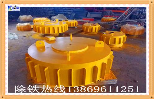 RCDB-8T2盘式电磁除铁器 90mt超强磁电磁除铁器