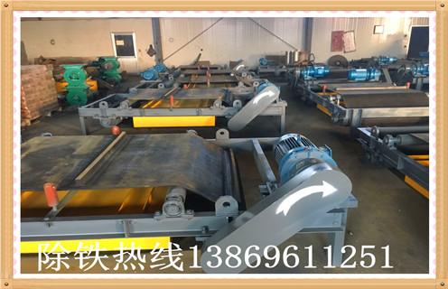 高强磁RCYD-10自卸式永磁除铁器,石料煤厂生物颗粒木材厂