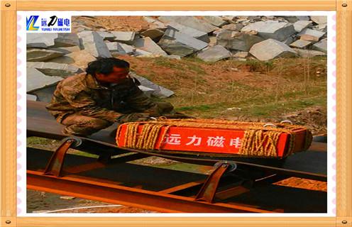 悬挂式永磁除铁器输送带专用吸铁器不走寻常路方能成功