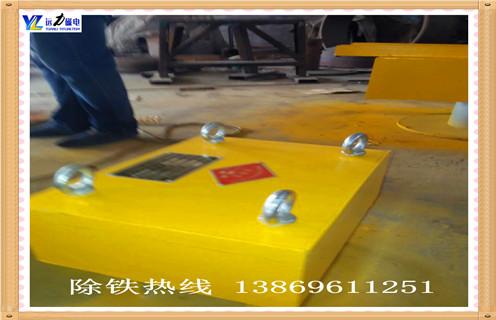 永磁长方形除铁器 矿石煤炭输送带除铁器