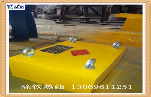 悬挂式强磁除铁器 磁盒子吊磁吸铁器