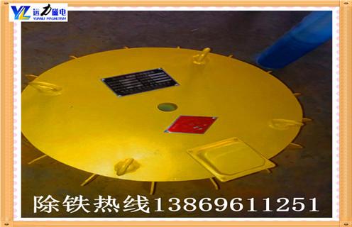 RCDB-10T3超强悬挂式电磁除铁器 水泥煤炭石料化工 输送带除铁