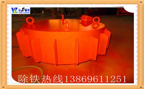 干式电磁除铁器rcdb-6.5
