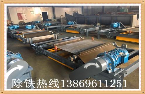 安徽永磁除铁器的卸铁方式大解析