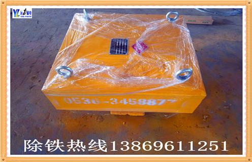 浙江杭州悬挂式输送带沙场用磁石除铁器