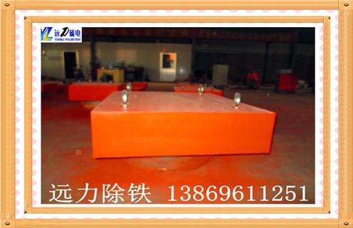 悬挂式永磁除铁器RCYB-8两台发往河南禹州