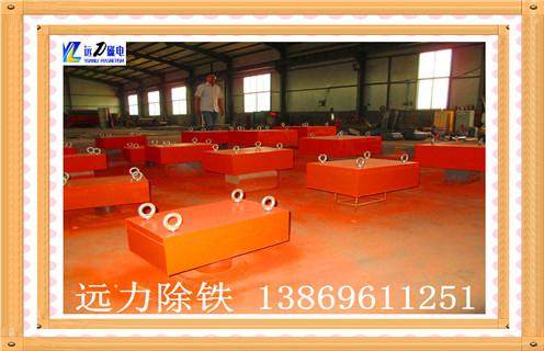 国家除铁器设计制造标准