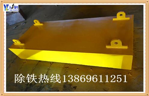矿用悬挂式永磁除铁器价格