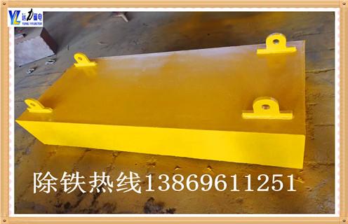 杭州永磁除铁器