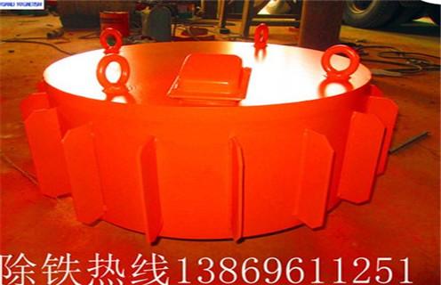 强磁电磁除铁器供应商-远力供应盘式电磁除铁器